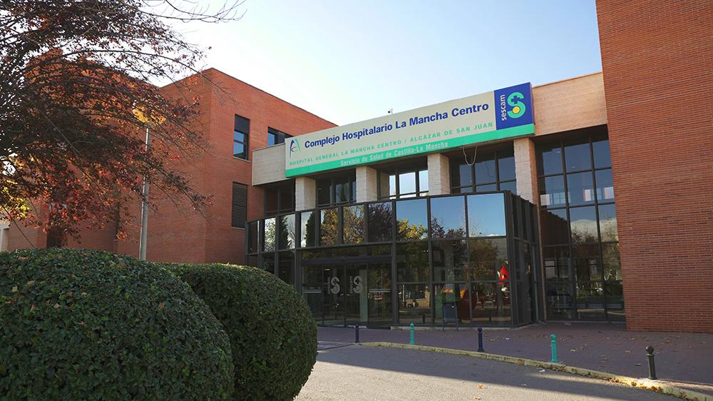 Hospital Mancha Centro