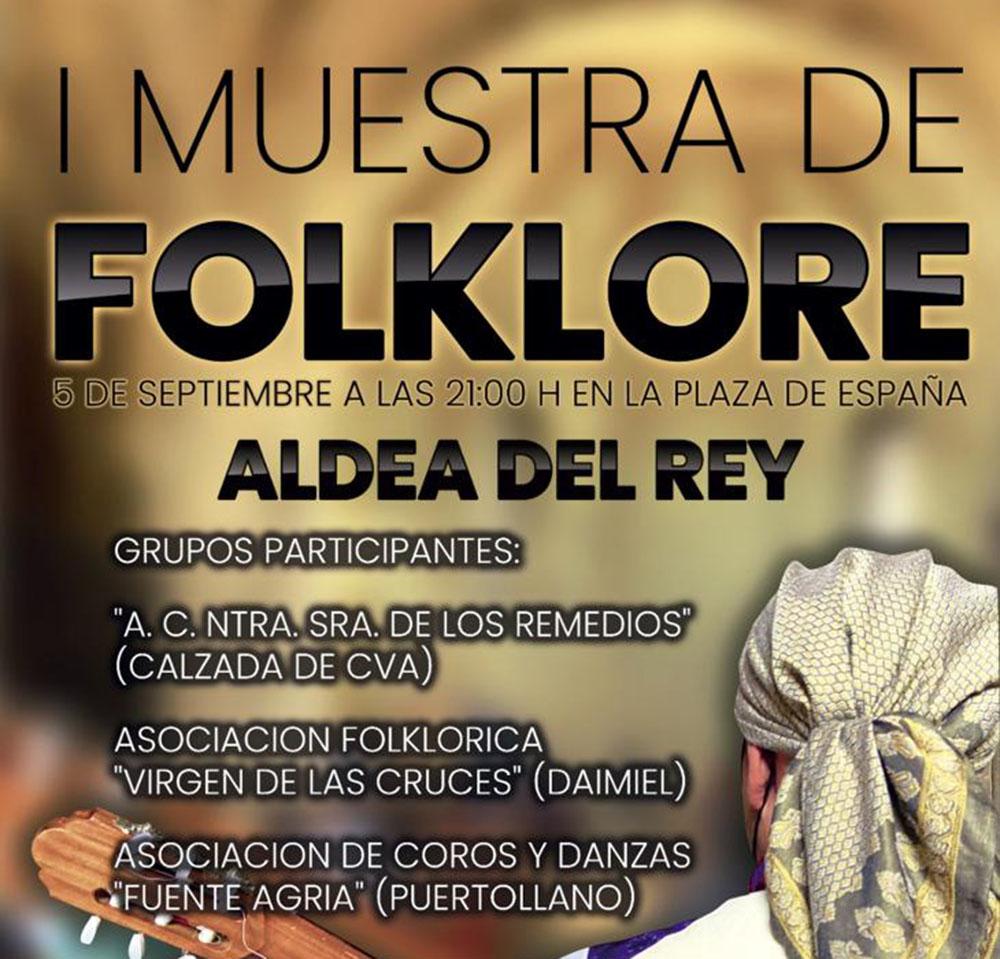Cartel de la Muestra de Folclore de Aldea del Rey